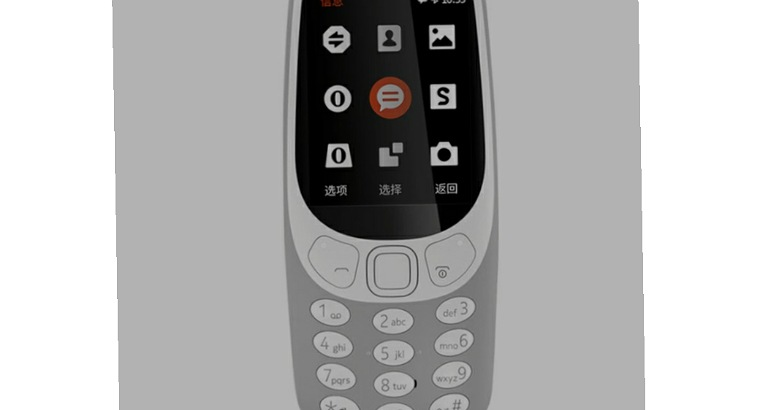 Nokia 3310 for sale – Brand New