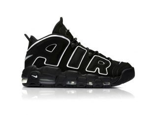Nike Air More Uptempo for sale in South Africa