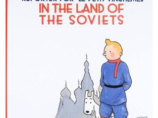 Tintin in the Land of the Soviets | Hardcover